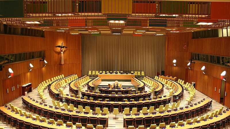 Birleşmiş Milletler Vesayet Konseyi (Trusteeship council)
